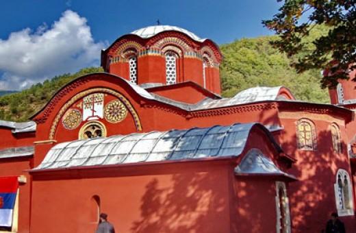 Monastery of Peć Patriarchate