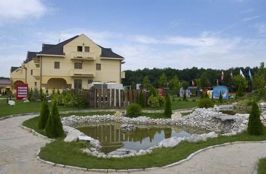Garden, Hotel President - Belgrade