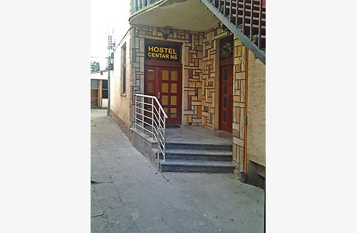Entrance, Hostel CENTAR NS - Novi Sad